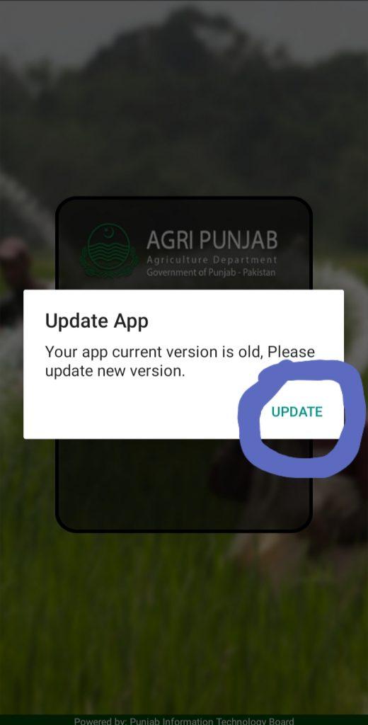 subsidy app